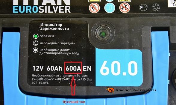 Мощность АКБ Ваз-2107