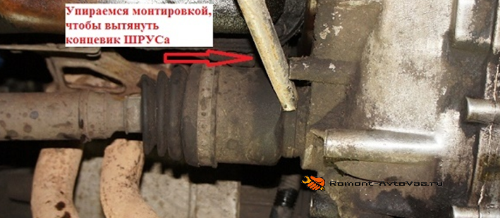 Концевик шруса Ваз-2108