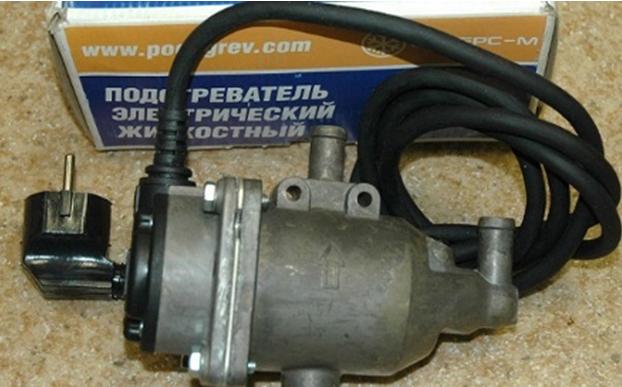 Подогреватель электрический жидкостный