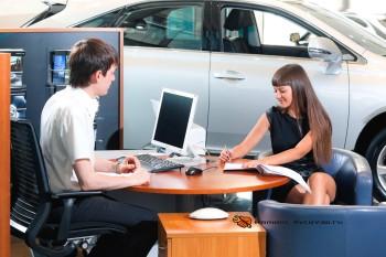 Действия для продажи авто