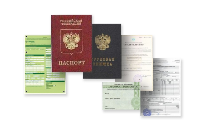 Перечень документов для кредита на авто
