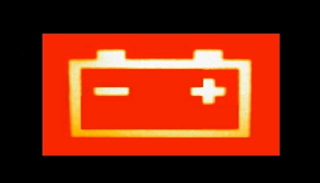 Нет зарядки аккумулятора