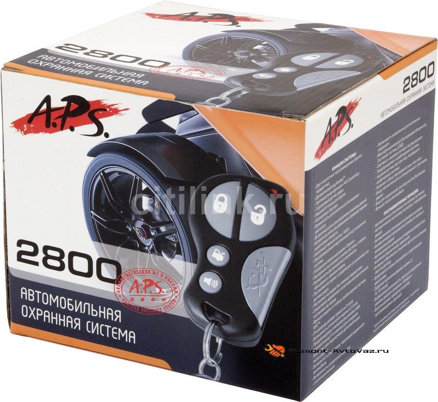 Сигнализация Aps 2800