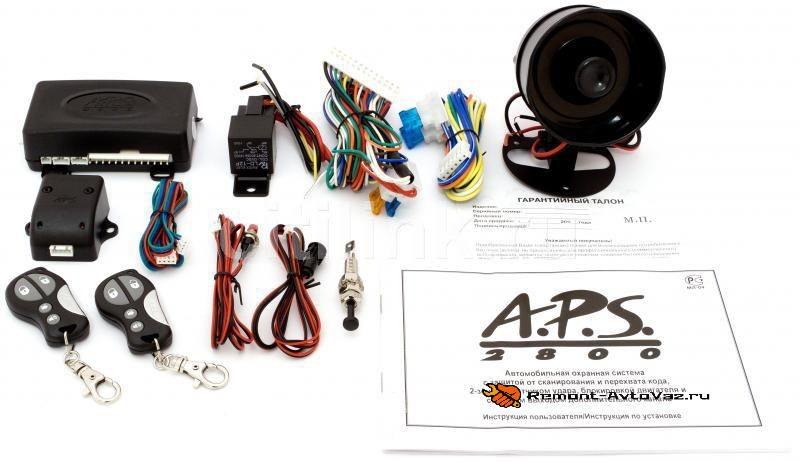Комплект APS 2800