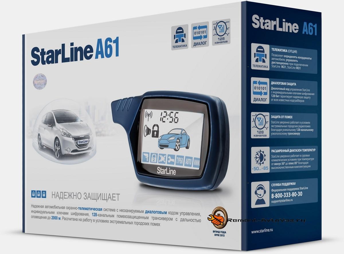 Starline А61