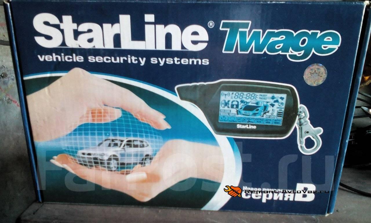 Особенности сигнализаций Starline серии B