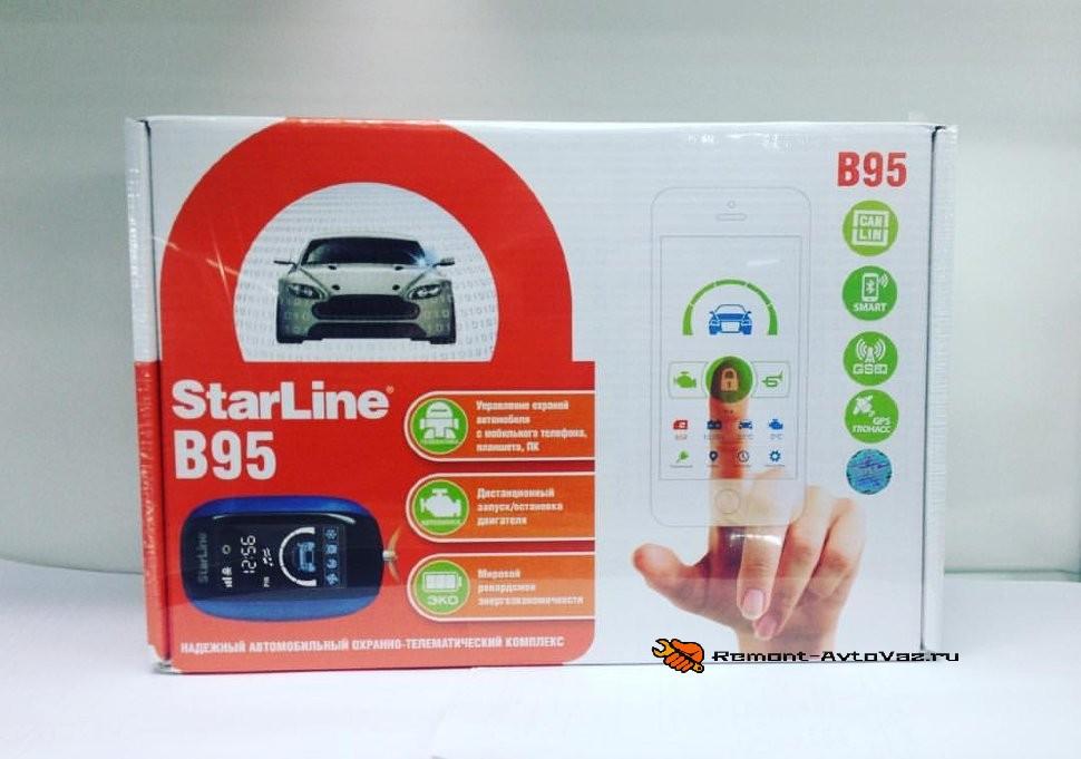 Автосигнализация управление со смартфона