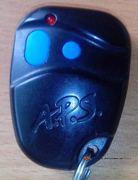 Брелок апс1300