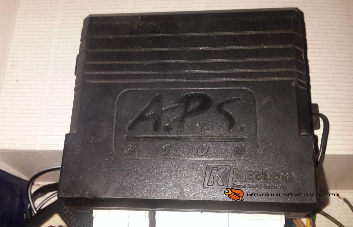 Преимущества aps2100