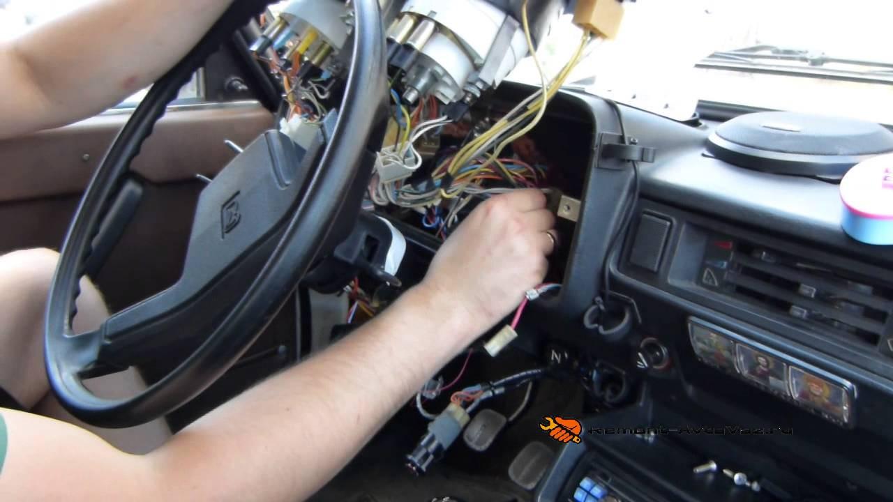 Апс 5100 автосигнализация