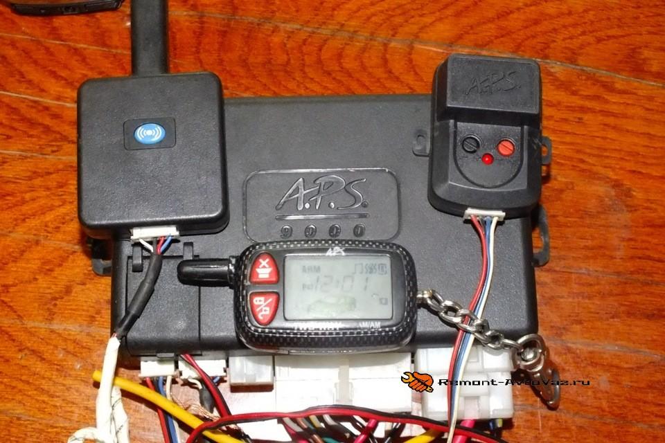 Авто сигнализация апс 9000