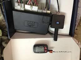 Комплект aps9000