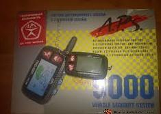 Коробка aps9000
