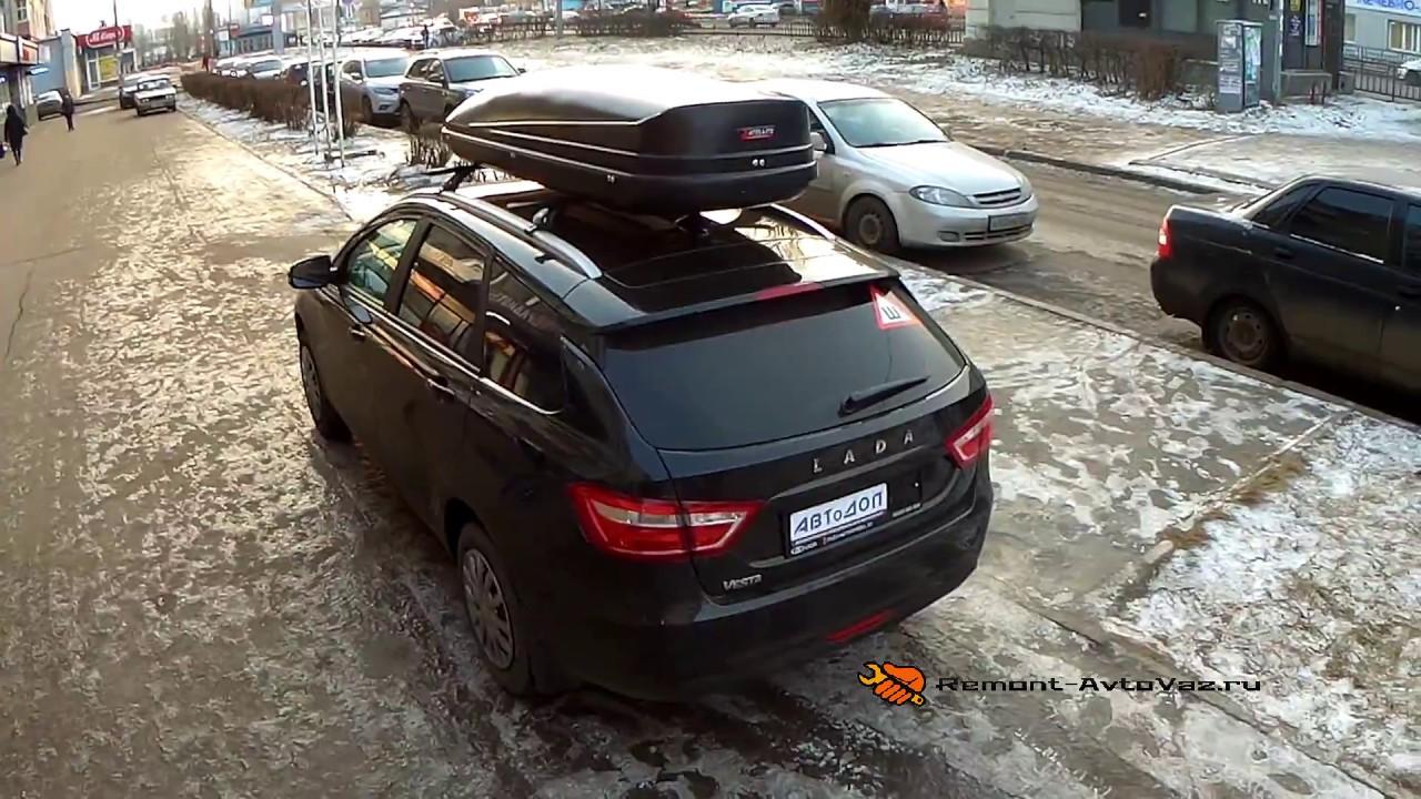 Багажник на крышу Веста