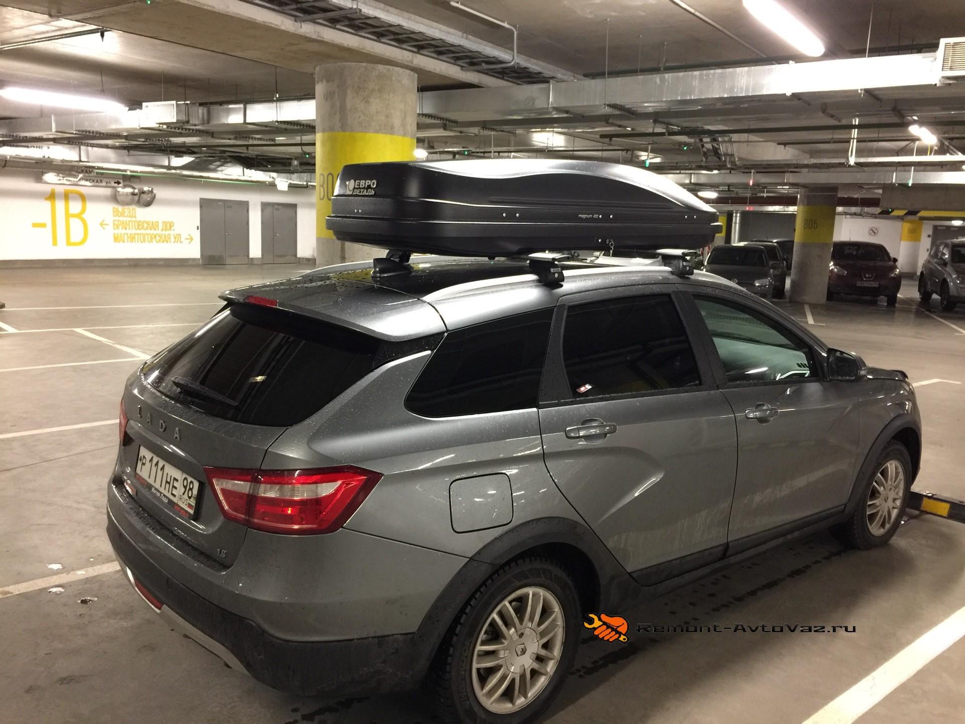 Багажник на крышу Веста Лада