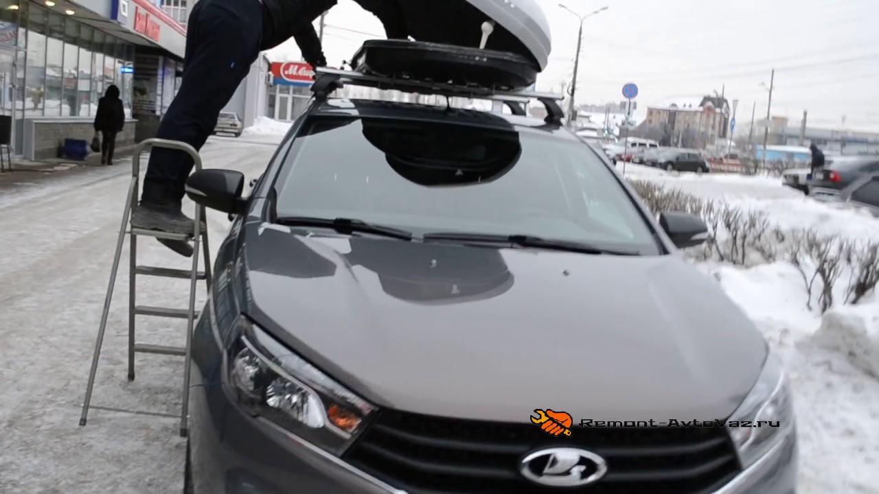 Багажник заводской на Веста