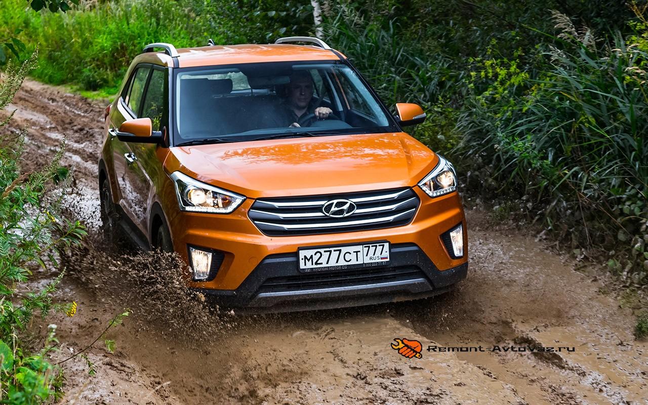 Hyundai и Веста СВ Кросс