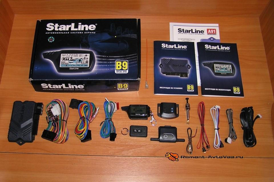 Сигнализация Starline B9