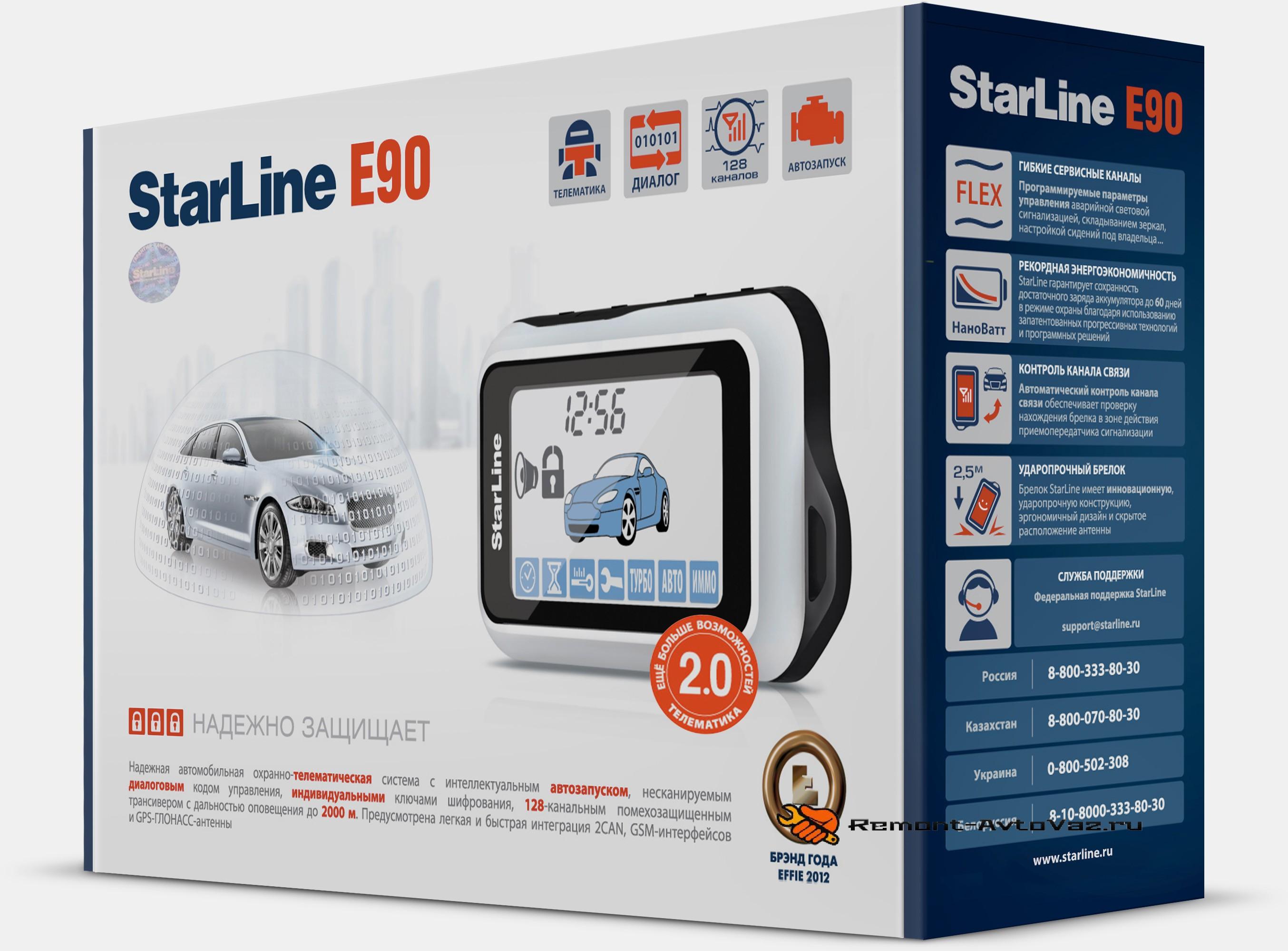 технические характеристики Starline Е90
