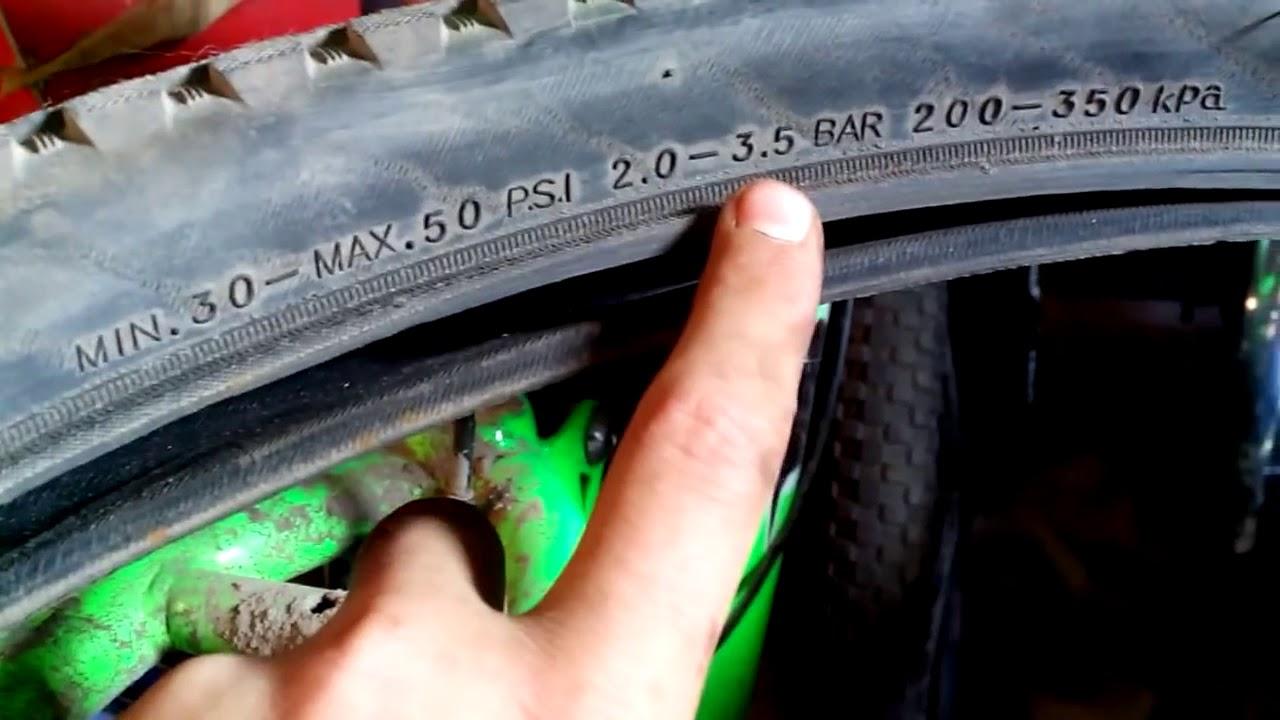 Фото шины с указателями максимум и минимум давления