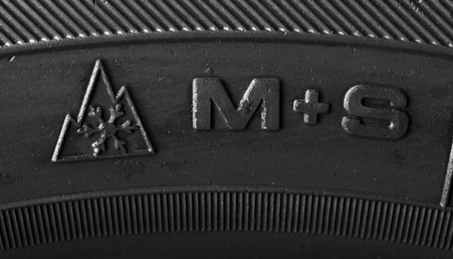 Всесезонные шины M+S