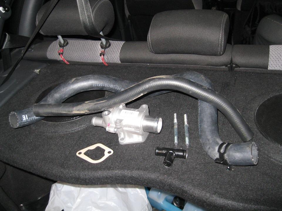 Фото - компоненты для установки термостата