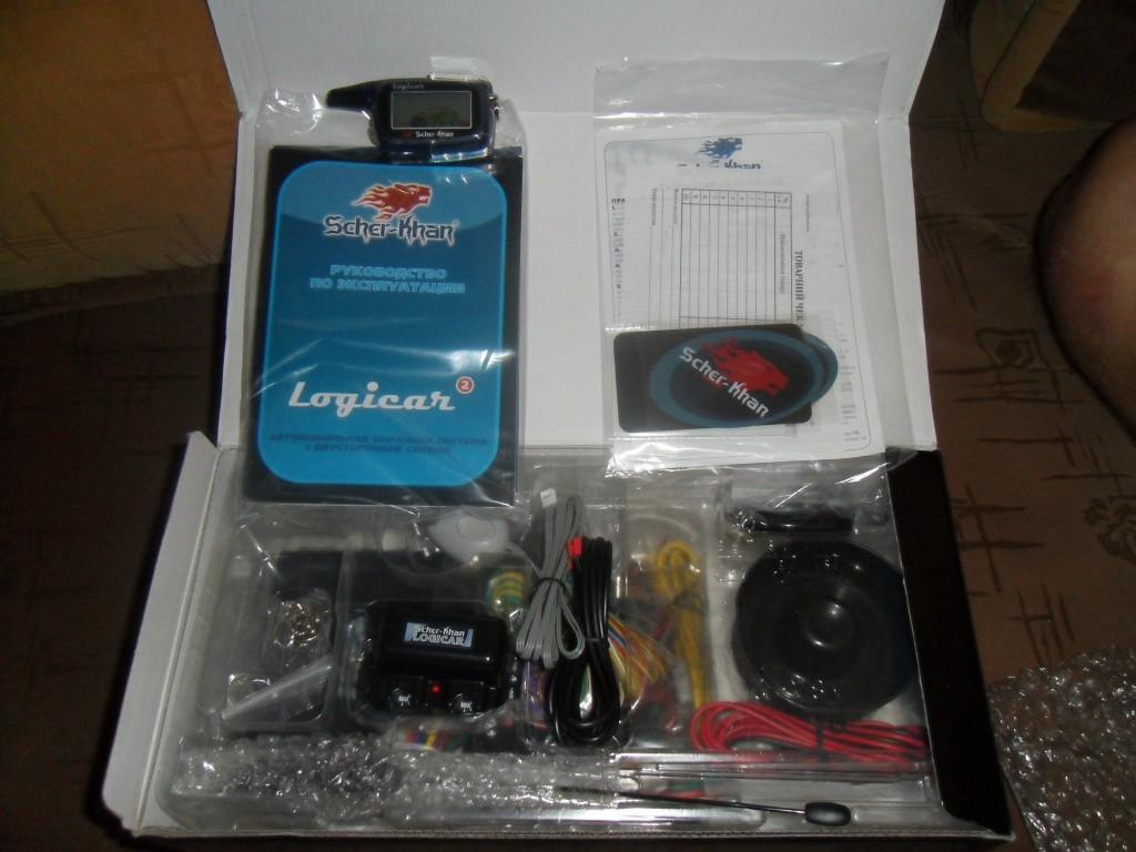 Полный комплект автосигнализации Scher Khan Logicar 1