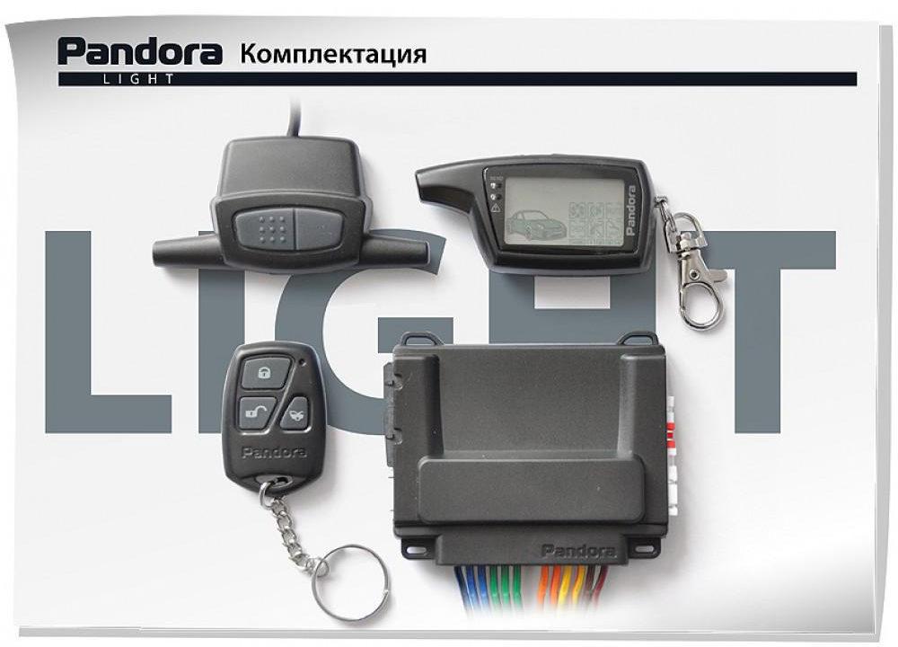 Комплектация сигнализации Pandora Light