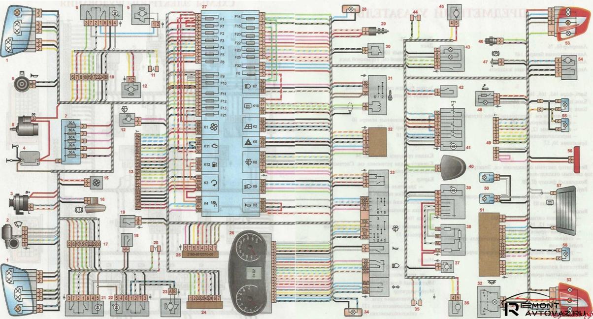 Схема расположения подсветки номерного знака Лада Веста