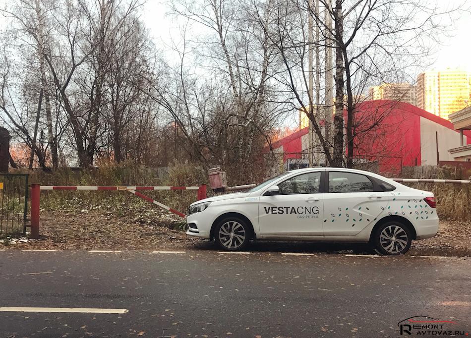 Lada Vesta CNG обзор