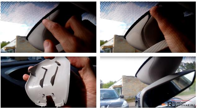 Этапы снятия зеркала Веста